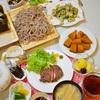 【和食】ざるそばの日/Cold Soba Noodle with Dipping Sauce