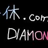 一休ダイヤモンドにかける