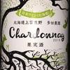 Tada Winery Chardonnay 2016