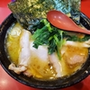 【神奈川】横浜駅西口『家系総本山 吉村家』家系ラーメンを食べた。