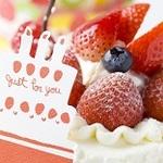 敬老の日はケーキでお祝い!好みに合わせてケーキを選ぼう