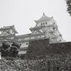 怒りの姫路城