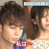 恋んトスシーズン6ネタバレ11話 最終回!意外な人が告白!藍里×健一の結末は!?