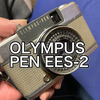 思い出は箪笥の中に OLYMPUS PEN EES-2