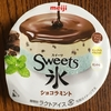 meiji 「Sweet スイーツ 氷 ショコラミント」 の感想