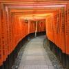 日本一周13日目。京都→大阪