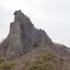 薫陶 獅子岩マルチ