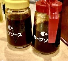 ★広島焼にカープソース