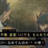 【カフェラテでも貰おうか】dカード提示でカフェラテ3000円分無料キャンペーン【マクドナルド】