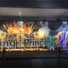 King&Prince 1stコンサート 感想文