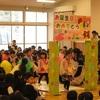「3月誕生会」~明泉高森幼稚園~2019.3.6