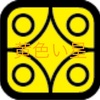 今日は、キンナンバ-28黄色い星青い手音2の日です。