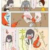 【海光房】春になった函館はボタン海老が旬!甘くてぷりっぷり!