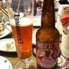 丹後王国ビール アンバーエール