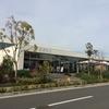 本屋を中心としたおしゃれすぎる複合商業施設「湘南T-SITE」に行ってきた!