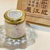 神田『近江屋洋菓子店』おすすめのストロベリーバター。祝リニューアルオープン!