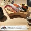 禁酒日のディナー(磯丸握り)