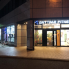【11月1日オープン】エニタイムフィットネス奈良新大宮店【全マシン施設広さ駐車場】