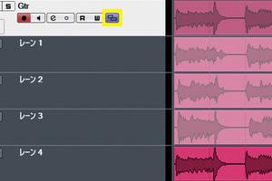 春野が使う Cubase Pro 10.5 第3回〜レーンを生かしたダブル・トラッキング制作 オートメーションで余韻を演出