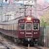 今日の阪急、何系?①150…20200411