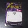 雷から家電を守るために雷サージ対策の電源タップを買ってみた件