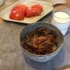 牛丼(ちょいトマトの)、トマト