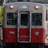 【引退記念】追憶の赤胴車で行く阪神武庫川線の小さな旅 2019/11/10