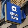 アルスター・バンクがアイルランド共和国から撤退