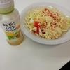 オートミールレシピ、夕食はトマトサラダと豆腐と米粉パウンドケーキ