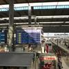 ハンガリー国鉄の寝台列車ユーロナイトでブダペストからミュンヘンまで