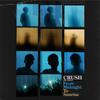Alone – Crush【和訳 / カナルビ / 歌詞】