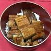 パックうなぎの美味しい食べ方。トースターを使えば超簡単。