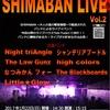 【出演者発表!】SHIMABAN LIVE VOL.2