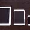 iPad miniを買いました