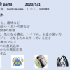 【TFT座談会3回目】GodFukuoka、HiroKK、じーくさんと座談会 チャレンジャー経験者の考えとは?