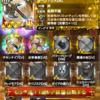 【FFRK】今更魔石ダンジョン★4 ④(炎の記憶・マリリス)