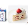 「ミルクケーキ」こいつの姿を想像してこのブログを覗きにきてほしい