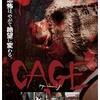 映画感想:「CAGE ケージ」(60点/サスペンス:結構オススメ)