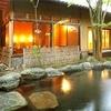 岩室温泉でおすすめの宿、日帰りプラン、ランチスポットなど楽しみ方をご紹介!〜新潟を楽しむブログ〜