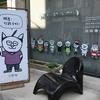 台南  正興街散策です