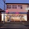 町田「ONSO COFFEE(オンソコーヒー)」