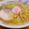 すっきりスープの鳥取牛骨ラーメン!倉吉の人気店【ラーメン幸雅】