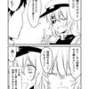 「思惑」12