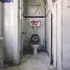 トイレ掃除すれば成功できる[ガネーシャの教え]トイレ掃除しろ