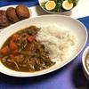 5/14 おうちばんごはん〜お野菜たっぷりチキンカレーライス〜