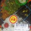「サンエー」(東江)の「シマナーと焼肉弁当」 210+税円(半額)