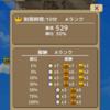 勇者の塔 part最終回 目標の1000階突破とAランク上位30%以内に!!