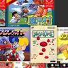 2019年1月分の『ファミコン Nintendo Switch Online』が本日更新!『ジョイメカファイト』『リンクの冒険』『超惑星戦記 メタファイト』そして『魔界村』『忍者龍剣伝』の特別verだ!