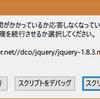 Firefox + Inoreader でフリーズ連発するので緩和策をば