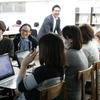 【スタッフブログ:生産者支援チーム篇】社内勉強会やってます!